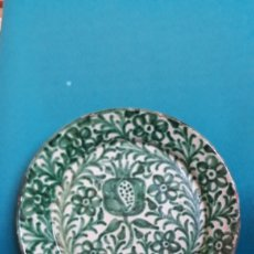 Oggetti Antichi: PLATO ANTIGUO DE FAJALAUZA. Lote 230505360