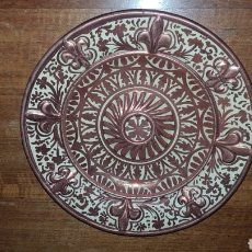 Antiquités: PLATO DE CERÁMICA MANISES REFLEJOS METALICOS. Lote 230519835