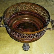 Antigüedades: CENTRO DE MESA. BONITO TRABAJO EN METAL. EL ENVIO CERTIFICADO ESTA INCLUIDO.. Lote 230579665