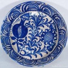 Antigüedades: FUENTE EN CERÁMICA DE FAJALAUZA SIGLO XIX. Lote 230838910