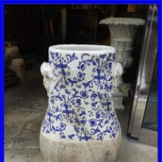 Antigüedades: JARRON DE FLORES ARABE PARAGUERO BASTONERO. Lote 230957900