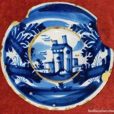 Oggetti Antichi: ANTIGUO PLATO EN CERÁMICA CATALANA. ESMALTADA. CATALUNYA. ESPAÑA. SIGLO XIX. Lote 231348810