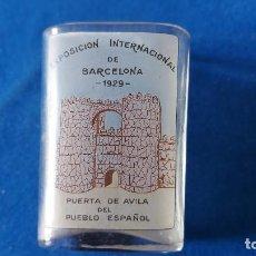 Antiguidades: T-458.- VASO PETACA, SERIGRAFIADO, EXPOSICION INTERNACIONAL DE BARCELONA 1929, PUERTA DE AVILA. Lote 231449055