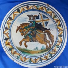 Antigüedades: PLATO CERÁMICA CATALANA S.XVIII. Lote 231548400
