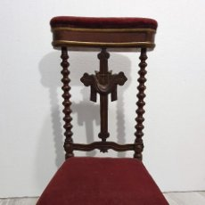 Antigüedades: ANTIGUO RECLINATORIO. Lote 231576440