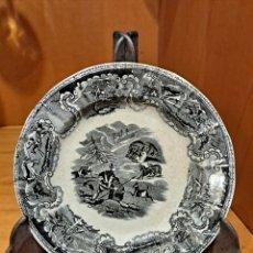 Antigüedades: PLATO FABRICA DE LA AMISTAD. Lote 231767820
