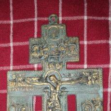 Antigüedades: ANTIGUO CRUCIFIJO BRONCE PATIDADO. Lote 232057710