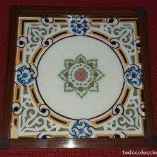 Antigüedades: AZULEJO CATALÁN FINALES SIGLO XIX. Lote 232430230