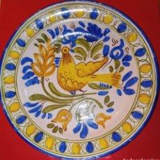 Antigüedades: PLATO ACUENCADO - CERAMICA DE ONDA - RIBESALBES - MANISES SIGLO XIX.. Lote 232459835
