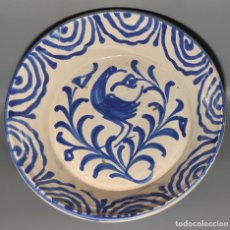 Antiquités: ANTIGUA FUENTE DE FAJALAUZA. Lote 232506610