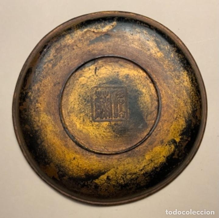 Antigüedades: PLATO METAL COREANO (s.XIX) - Foto 6 - 232510460