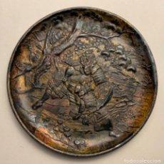 Antigüedades: PLATO METAL COREANO (S.XIX). Lote 232510460