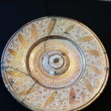 Antigüedades: PLATO DE REFLEJO DORADO MANISES S. XVI. Lote 232586880