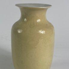 Antigüedades: *JARRON DE PORCELANA ORIENTAL. S.XX.. Lote 232598680