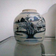 Antigüedades: CUENCO JARRON CHINO ESMALTADO PINTADO AZUL COBALTO PORCELANA ORIENTAL JAPON KOREA BOWL BARCO CANOA. Lote 254485510