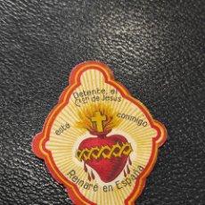 Antigüedades: DETENTE BALA, SEVILLA,CORAZON DE JESUS, REVERSO: EMISION PRIVADA, OBSEQUIO RECUERDO -MANUEL SOTO. Lote 232816335