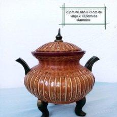 Antigüedades: BOMBONERA CENTRO DE MESA ORIENTAL HECHA DE BAMBÚ. Lote 233206535