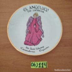 Antigüedades: PLATO DECORATIVO CANTABRIA. Lote 233253945