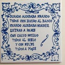 Antigüedades: BALDOSA AZULEJO CON FRASE DEL REFRANERO POPULAR. Lote 233425510