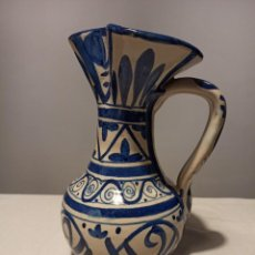 Antiquités: JARRA AZUL DOMINGO PUNTER. Lote 233886480
