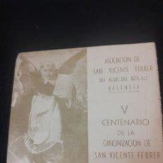 Antigüedades: CARTON TAMAÑO POSTAL DEL V CENTENARIO DE SAN VICENTE FERRER AGOSTO 1954. Lote 234374385