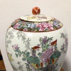 Antigüedades: TIBOR CHINO PORCELANA PRIN. SIGLO XX. Lote 234517315