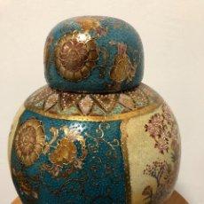 Antigüedades: JARRÓN TIBOR CERÁMICA CHINA SELLO ROJO SATSUMA. Lote 234524045