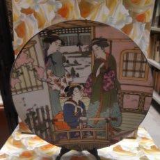 Antigüedades: PLATO PORCELANA JAPONES. ORIGINAL. MIKADO. Lote 234529015