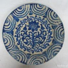 Antigüedades: PRECIOSA FUENTE EN CERÁMICA DE FAJALAUZA 39CM - S.XIX. Lote 234536510