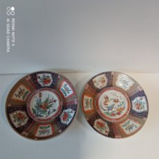Antigüedades: PLATO CHINA. Lote 234723515