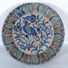 Antigüedades: FUENTE EN CERÁMICA DE FAJALAUZA SIGLO XIX. Lote 234745610