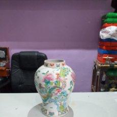Antiguidades: ANTIGUO JARRÓN CHINO DE PORCELANA -40X20 CM - VER LAS FOTOS. Lote 234810080