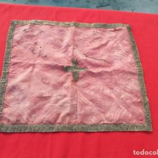 Antigüedades: TAPETE RELIGIOSO. Lote 234837935
