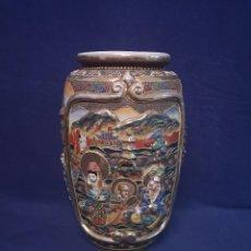 Antigüedades: JARRON JAPONES SATSUMA. Lote 235269480