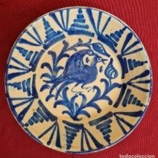 Antigüedades: MAGNIFICO PLATO, FUENTE EN CERAMICA DE FAJALAUZA,(GRANADA),S. XIX. Lote 235350965