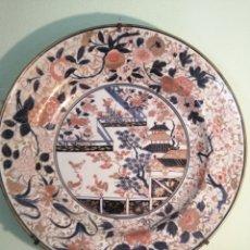 Antigüedades: PLATO JAPONÉS EN PORCELANA SIGLO XVII PERIODO EDO. Lote 235361585
