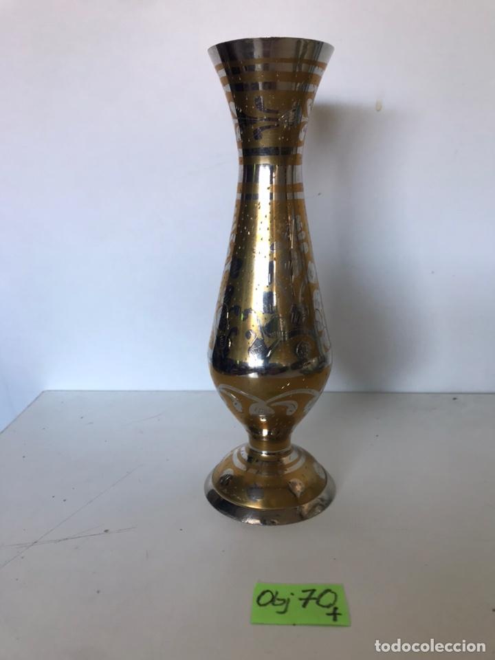 FLORERO DE LATÓN VINTAGE (Antigüedades - Hogar y Decoración - Floreros Antiguos)
