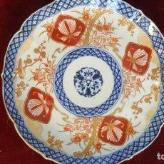 Antiquités: PAREJA DE PLATOS EN PORCELANA CHINA SIGLO XIX,. Lote 235878260