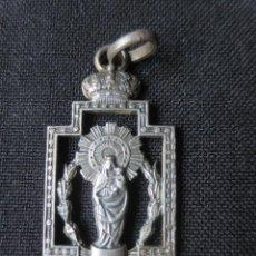Antigüedades: MEDALLA VIRGEN DEL PILAR PATRONA DE LA GUARDIA CIVIL. Lote 235925530