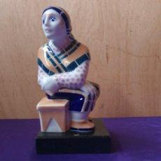 Antigüedades: SARGADELOS APOYALIBROS FIGURA FEMENINA. Lote 235965935