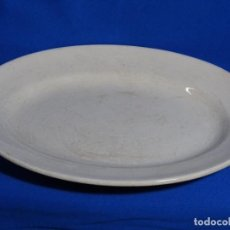 Antigüedades: BANDEJA CERÁMICA PICKMAN SEVILLA CARTUJA BLANCA.30X22CM.. Lote 235993600