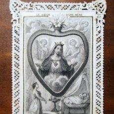 Antigüedades: ANTIGUA ESTAMPA A PLUMILLA EN PAPEL TROQUELADO DEL SIGLO XIX EL CORAZON DE UNA MADRE. Lote 236153735