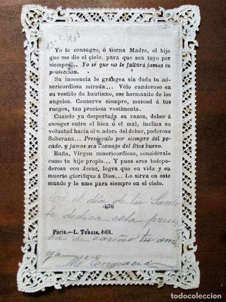 Antigüedades: ANTIGUA ESTAMPA A PLUMILLA EN PAPEL TROQUELADO DEL SIGLO XIX EL CORAZON DE UNA MADRE - Foto 2 - 236153735