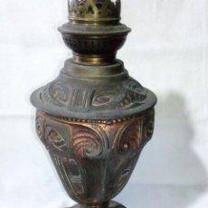 Antigüedades: ~~~~ ANTIGUO QUINQUÉ DE METAL, MIDE 29 X 12 CM. ~~~~. Lote 236179430
