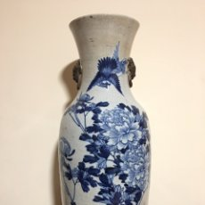 Antigüedades: ANTIGUO JARRÓN CHINO, NANKING ?? - ARTE ORIENTAL SIGLO XIX. Lote 236186715