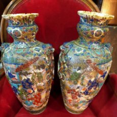 Antigüedades: JARRONES ANTIGUOS JAPONESES. Lote 236752740