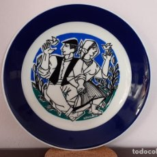 Antiquités: PLATO SARGADELOS. XOSE VIZOSO. 1993. 19,5 CM. SELLADO. Lote 236779155