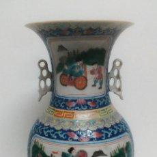 Antiguidades: JARRÓN DE PORCELANA CHINA. FAMILIA ROSA. XIX-XX. Lote 236800350