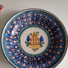 Antigüedades: TALAVERA, PRECIOSO PLATO SIGLO XIX LAÑADO 30 CM DE DIÁMETRO. Lote 236902900