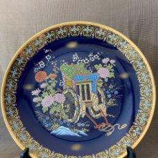 Antigüedades: PLATO DE PORCELANA JAPONESA NICHINAN. Lote 236940835